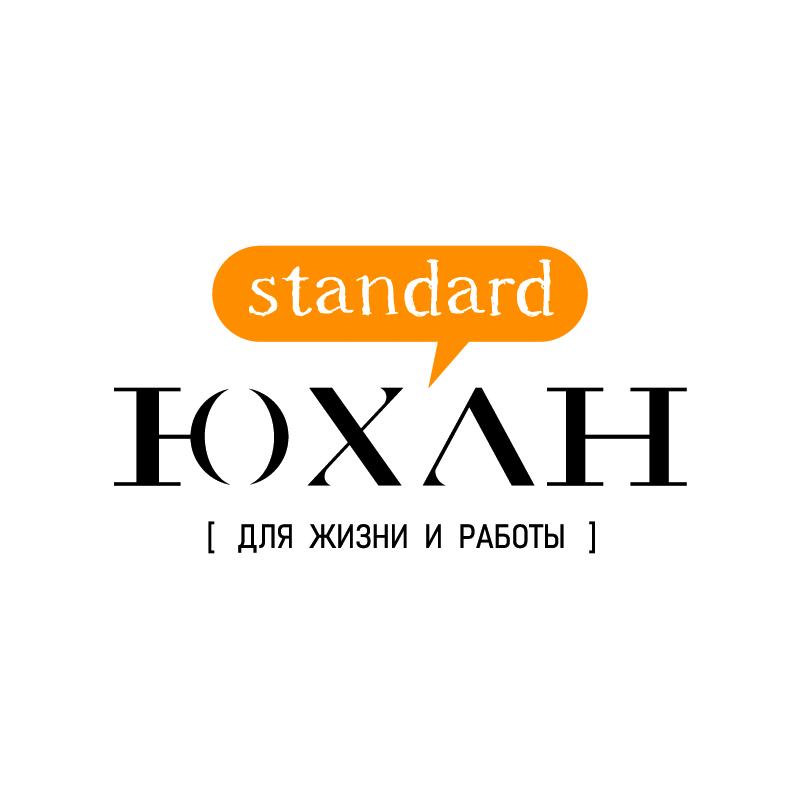 Курс эстонского языка ЮХАН standard для продолжающих 10